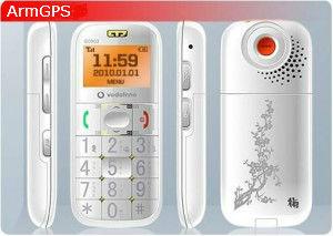 GPS Phone PT503